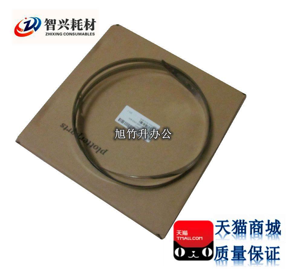 Применимый hewlett-packard HP500 свет бар  HP800 свет бар  HP510 свет бар статья свет удалять статья новый пояс сталь