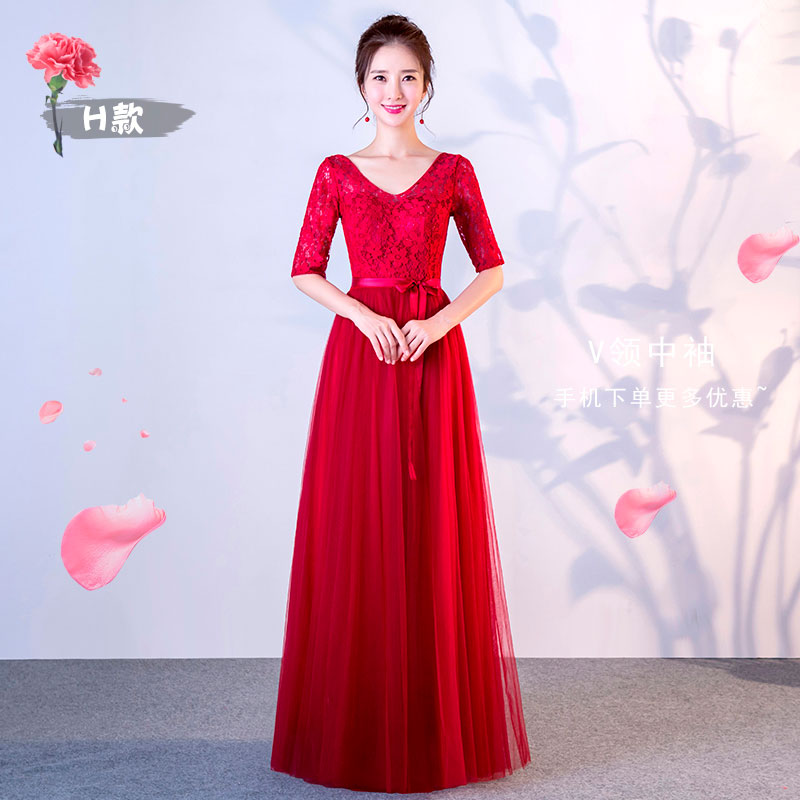 Подружка невесты одежда длинная модель 2017 новый корейский зима сестры группа подружка невесты платья красный даже платье свадьба уважение ликер одежда